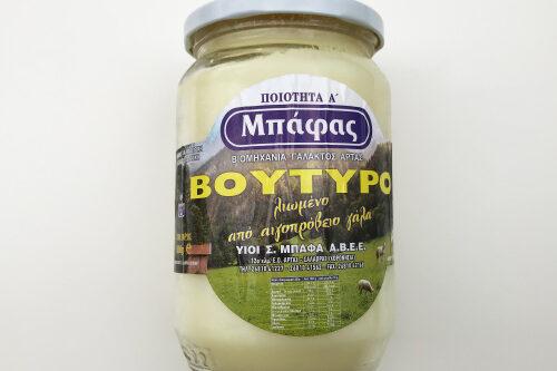 Masło owcze klarowane